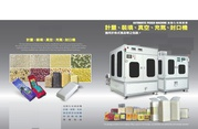 lettuce cutting machine radish dicing slicing equipment Razorfish